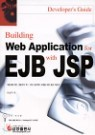 Building Web Application for EJB with JSP