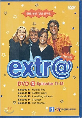 Extra : DVD 3 (Episodes 11-15)