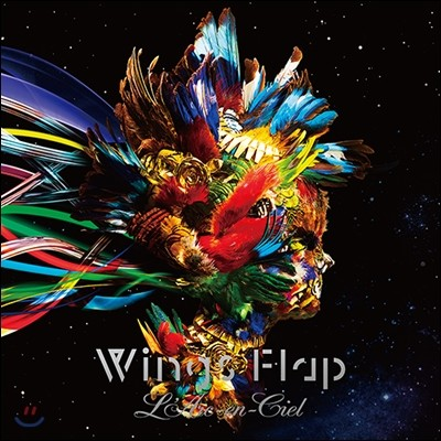 L'Arc~en~Ciel - Wings Flap