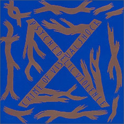 X-Japan - Blue Blood (Special Edition)