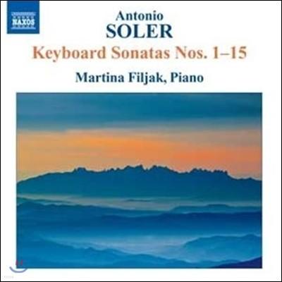 Martina Filjak 안토니오 솔레르: 건반 소나타 1-15번 (Antonio Soler: Keyboard Sonatas, Nos. 1-15)