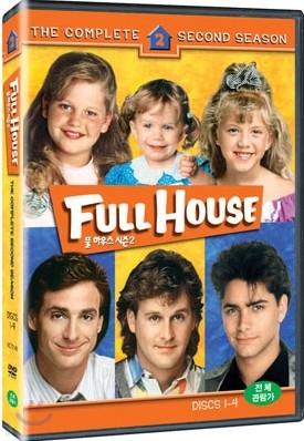 풀 하우스 시즌 2 (4disc)