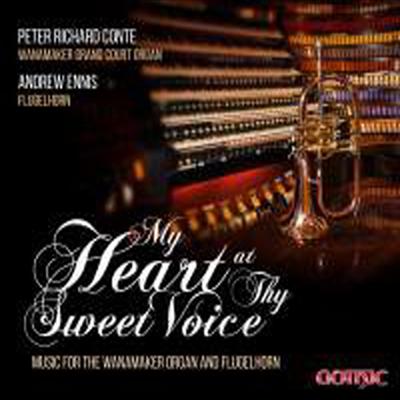 달콤한 선율에 담긴 나의 마음 (My Heart at Thy Sweet Voice) - Andrew Ennis