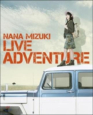 Nana Mizuki - Live Adventure 2015