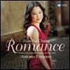장한나 - 낭만적인 첼로 명곡들 (Romance)