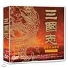 삼국지 84부작 시리즈 14 DVD SET (三國志 : The Quest of Three Kingdoms) *업그레이드판*