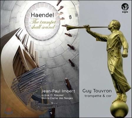 Guy Touvron 헨델: 나팔이 울리리라, 흥겨운 대장간, 나무 그늘 아래 (Handel: The Trumpet Shall Sound)