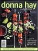 Donna Hay Magazine (�ݿ�) : 2015�� no.85