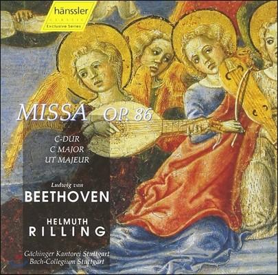 Helmuth Rilling 베토벤: 미사 C장조 (Beethoven: Missa Op.86) 헬무트 릴링