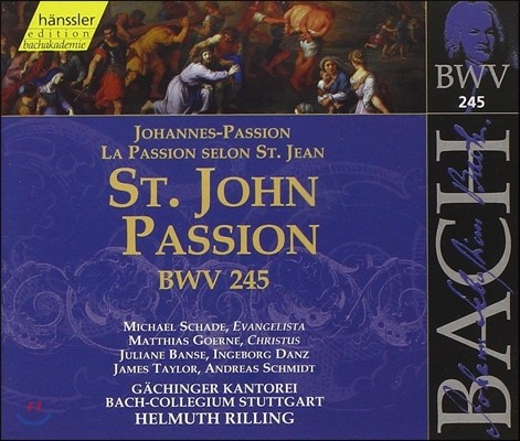 Helmuth Rilling 바흐: 요한 수난곡 (Bach: St. John Passion BWV245)