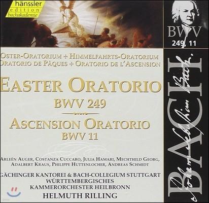 Helmuth Rilling 바흐: 부활절 오라토리오, 승천 오라토리오 (Bach: Easter Oratorio BWV249, Ascension Oratorio BWV11)