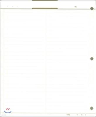 보배성경 속지 (100매)