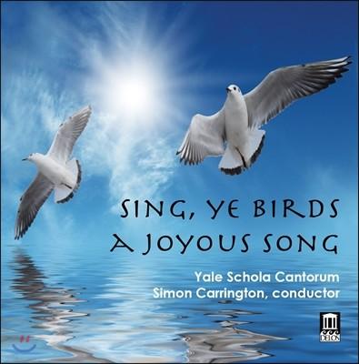 Yale Schola Cantorum 영국 르네상스 시대 합창곡집 (Sing, Ye Birds, A Joyuous Song) 예일 스콜라 칸토룸