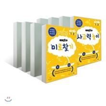 �ް��γ�� step1 10�� ��Ʈ(�� 1~2����)