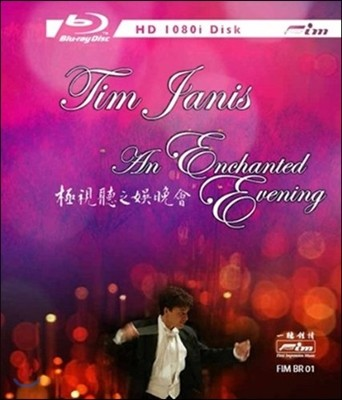 Tim Janis - An Enchanted Evening 팀 제니스