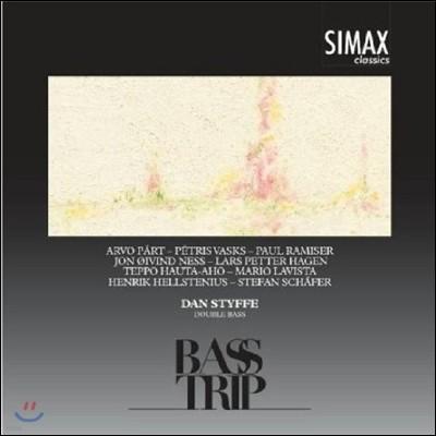 Dan Styffe 단 스튀페의 더블베이스 연주집 - 아르보 패르트: 거울 속의 거울 / 바스크스: 베이스 여행 / 셰퍼: 아듀 (Bass Trip - Arvo Part / Petris Vasks / Schafer)