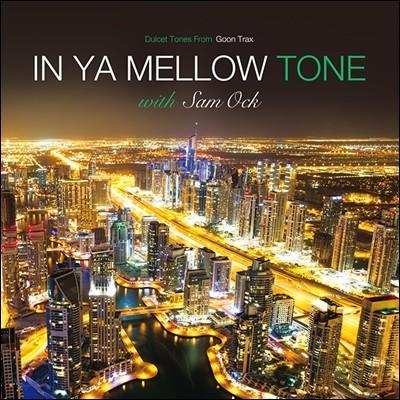 Sam Ock (샘 옥) - In Ya Mellow Tone With Sam Ock