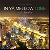 Sam Ock (�� ��) - In Ya Mellow Tone With Sam Ock