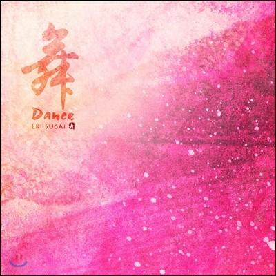 Eri Sugai (스가이 에리) - Dance