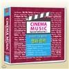 영화 음악속의 명곡 베스트 스페셜No.1 5CD 100곡