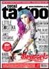 total tattoo (��) : 2016�� 02�� No.136