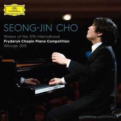 조성진 - 2015 쇼팽 콩쿠르 우승 실황 앨범 (Seong-Jin Cho 2015 Frederic Chopin Piano Competition) (SHM-CD)(일본반) - 조성진 (Seong-Jin Cho)