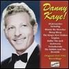 Danny Kaye (��� ����) - Danny Kaye! (Original 1941-1952 Recordings)