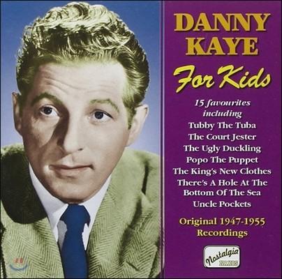 Danny Kaye (대니 케이) Vol.2 - For Kids (Original 1947-1955 Recordings)