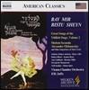 Elli Jaffe 유대 무대음악의 위대한 노래 2집 (Great Songs of the Yiddish Stage Vol.2 - Bay Mir Bistu Sheyn)