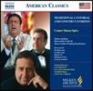 Cantor Simon Spiro 시몬 스피로 작품집 - 유대 전통 칸토르와 유명 작품집 (Traditional Cantorial & Concert Favorites)
