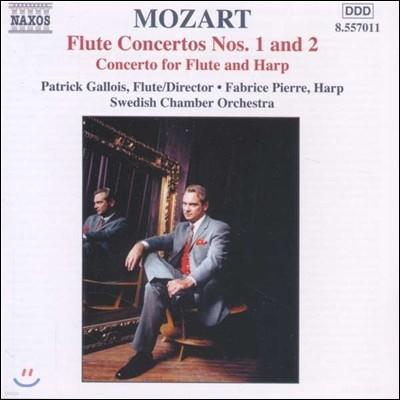 Patrick Gallois 모차르트: 플루트 협주곡 1번, 2번, 플루트와 하프 협주곡 (Mozart: Flute Concertos, Concerto for Flute & Harp)