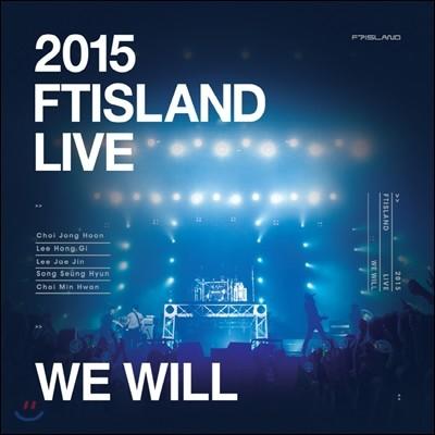 에프티 아일랜드 (FT Island) 2015 LIVE TOUR DVD : We Will [한정반]