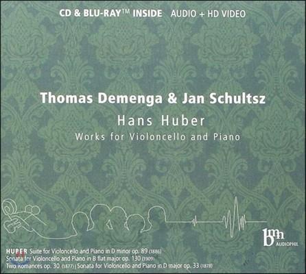 Thomas Demenga 한스 후버: 첼로 모음곡, 첼로 소나타 (Hans Huber: Works for Cello and Piano)