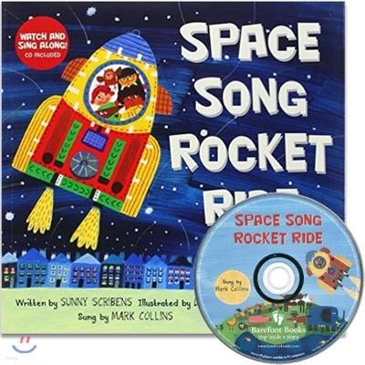 [노부영] Space Song Rocket Ride