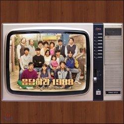 �����϶� 1988 (tvN ���) ������ OST