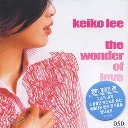 Keiko Lee - The Wonder Of Love
