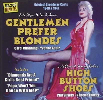 뮤지컬 '신사는 금발을 좋아해', '하이 버튼 슈즈' - 1949 & 1947년 오리지널 브로드웨이 캐스팅 (Gentlemen Prefer Blondes, High Button Shoes)