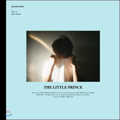 려욱 (Ryeo Wook) - 미니앨범 1집 : 어린왕자 (The Little Prince)