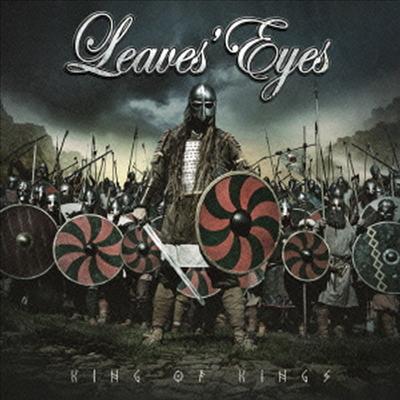 Leaves Eyes - King Of Kings (Bonus Track)(일본반)