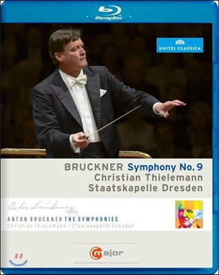 Christian Thielemann 브루크너: 교향곡 9번 (Anton Bruckner: Symphony No. 9 in D Minor)