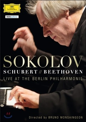 Grigory Sokolov 그리고리 소콜로프 베를린 필하모니 공연 실황 DVD - 슈베르트 / 베토벤: 피아노 작품집 (Plays Schubert / Beethoven)