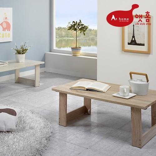 앳홈 접이식 교자 테이블