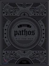 M.C The Max (���� �� �ƽ�) 8�� - pathos