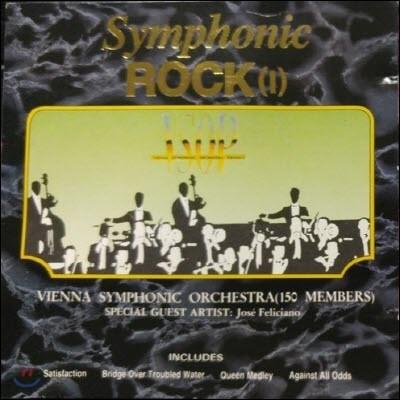 [중고] Vienna Symphonic Orchestra / Symphonic Rock 1