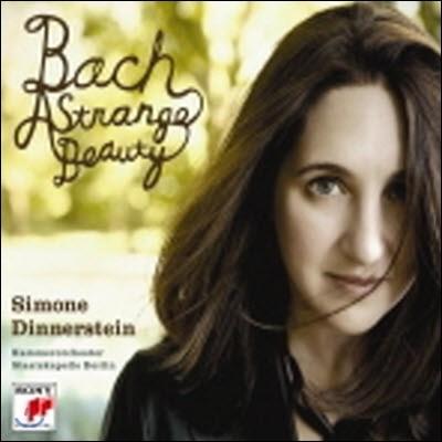 Simone Dinenrstein / Bach : A Strange Beauty (미개봉)