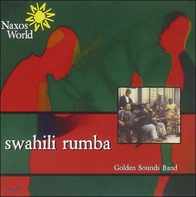 Golden Sounds Band - Swahili Rumba
