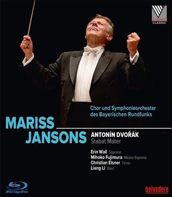 Mariss Jansons 드보르작: 스타바트 마테르 - 마리스 얀손스, 바이에른 방송 교향악단 (Dvorak: Stabat Mater Op.58)