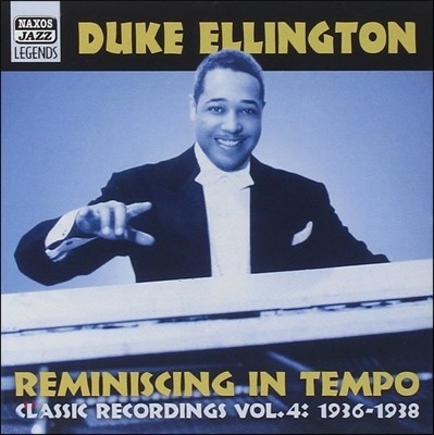 Duke Ellington - Classic Recordings Vol.3: Reminiscing in Tempo (듀크 엘링턴 재즈 레전드 에디션 3집)