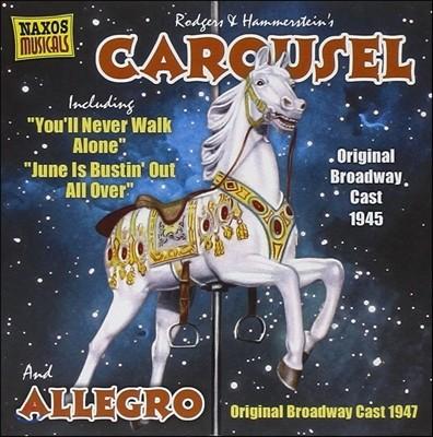 로저스 & 해머스타인: 뮤지컬 '회전목마', '알레그로' (Rodgers & Hammerstein: Carousel, Allegro)