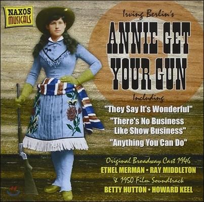 어빙 벌린: 뮤지컬 '애니여, 총을 잡아라' (Irving Berlin's Annie Get Your Gun)